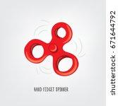 hand fidget spinner toy vector... | Shutterstock .eps vector #671644792