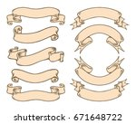 set of hand drawn vintage... | Shutterstock .eps vector #671648722