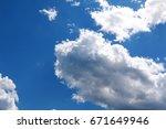 clouds in the sky | Shutterstock . vector #671649946