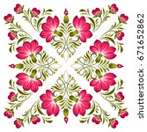 floral background in ukrainian... | Shutterstock .eps vector #671652862