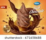 chocolate soft serve ice cream... | Shutterstock .eps vector #671658688