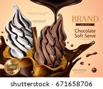 milk and chocolate soft serve... | Shutterstock .eps vector #671658706