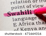 Small photo of Fake Dictionary, Dictionary definition of the word Swahili. including key descriptive words.