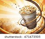 caramel mocha cocoa smoothie... | Shutterstock . vector #671673505