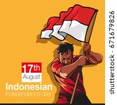 indonesia independence day | Shutterstock .eps vector #671679826