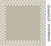 classic vector square frame... | Shutterstock .eps vector #671699932