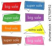 set of eight sale vector bannes ... | Shutterstock .eps vector #671703952