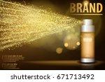 gold spray bottle isolated on... | Shutterstock .eps vector #671713492