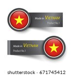 flag icon and label with text... | Shutterstock .eps vector #671745412