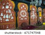 pune maharashtra  india 23... | Shutterstock . vector #671747548