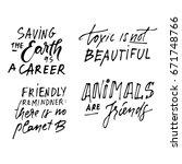saving the earth as a career... | Shutterstock .eps vector #671748766