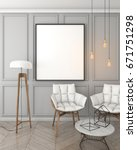 mock up poster frame in grey... | Shutterstock . vector #671751298