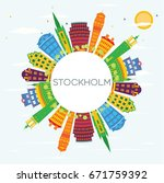 stockholm skyline with color... | Shutterstock .eps vector #671759392