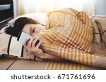 a man using smart phone in the... | Shutterstock . vector #671761696