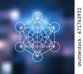 sacred geometry. vector... | Shutterstock .eps vector #671763952
