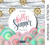summer sale background with... | Shutterstock .eps vector #671766766