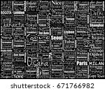 the largest cities in the world ... | Shutterstock . vector #671766982