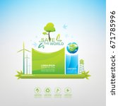 save the world vector ecology... | Shutterstock .eps vector #671785996