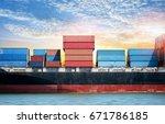 logistics import export... | Shutterstock . vector #671786185