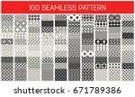 abstract concept vector... | Shutterstock .eps vector #671789386