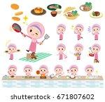 set of various poses of arab... | Shutterstock .eps vector #671807602