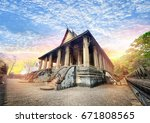 Laos Travel Landmark  Hor...
