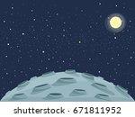 lunar landscape and sun. vector ... | Shutterstock .eps vector #671811952