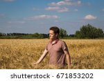agronomist on barley  cereal...   Shutterstock . vector #671853202