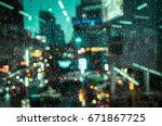 rainy day night green tone   | Shutterstock . vector #671867725