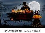 halloween vertical background...   Shutterstock .eps vector #671874616