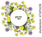 watercolor summer frame. hand...   Shutterstock . vector #671876158