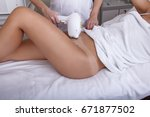 the procedure for hair removal... | Shutterstock . vector #671877502