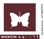 butterfly icon flat. white...