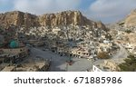 City Of Maaloula In Syria 2017