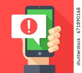 phone notifications  new... | Shutterstock .eps vector #671890168