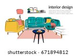 vector interior design hand drawn illustration. living room furniture. sketch.  | Shutterstock vector #671894812