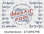 vintage handcrafted summer... | Shutterstock .eps vector #671896798
