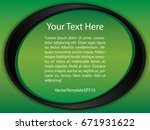 template green  silver and... | Shutterstock .eps vector #671931622