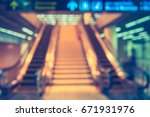 blur image of escalators at the ... | Shutterstock . vector #671931976