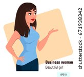 young cartoon business woman in ... | Shutterstock .eps vector #671938342