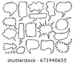 cute speech bubble doodle set | Shutterstock .eps vector #671940655