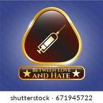 golden emblem with syringe... | Shutterstock .eps vector #671945722