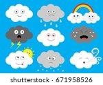 white dark cloud emoji icon set.... | Shutterstock .eps vector #671958526