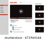 youtube.vector browser window... | Shutterstock .eps vector #671964166