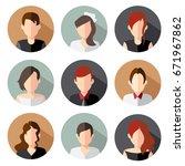 avatar  women  and men heads in ... | Shutterstock .eps vector #671967862