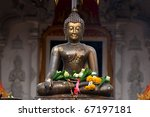 statue of buddha with temple... | Shutterstock . vector #67197181