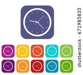 wall clock icons set vector... | Shutterstock .eps vector #671985835