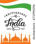 india independence day bright... | Shutterstock .eps vector #671990296
