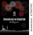 turkey holiday demokrasi ve  zg ... | Shutterstock .eps vector #672007492