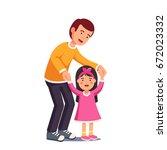 happy dad walking with his... | Shutterstock .eps vector #672023332